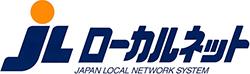 日本ローカルネットワークシステム協同組合連合会